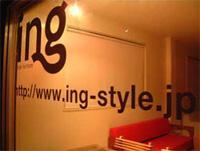 ing-style furniture