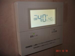 音声リモコンセットCR-42V(キッチン用)