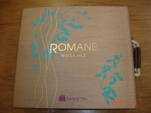サンゲツ「ROMANE MODE (ロマネモード)vol.2