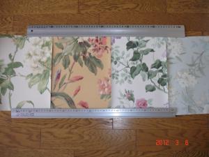 サンゲツXSELECT(エクセレクト)52cm幅の輸入壁紙