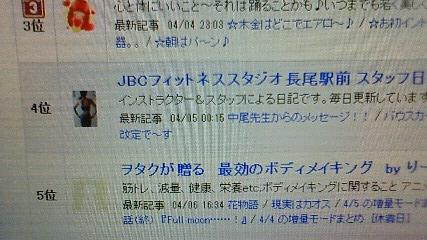 NEC_0735.jpg
