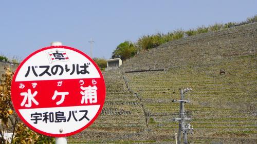 05021段畑