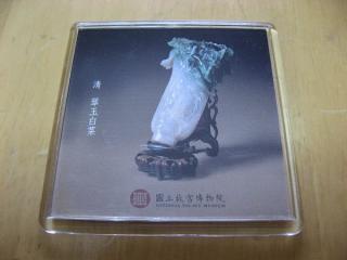 mini-IMG_2925-070802.jpg