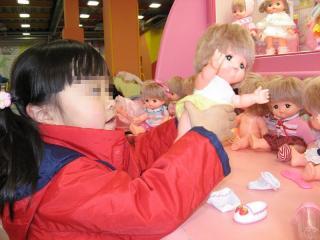 mini-IMG_4733-2007-12-01.jpg