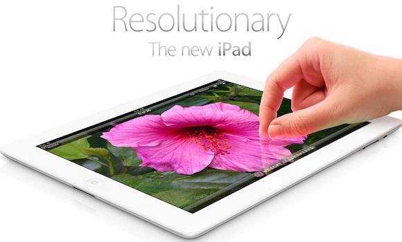 iPad3rd.png