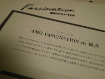 AMG展示試乗会