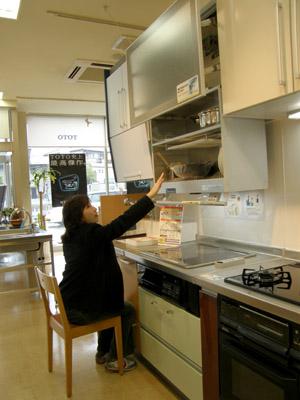 キッチン検証2