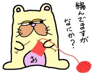 ☆緒里乃☆