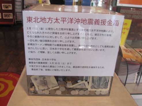 genkotsuya20.jpg