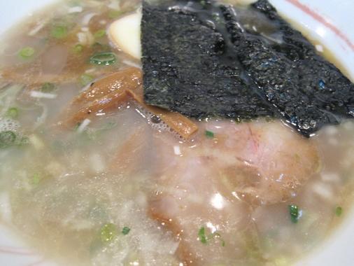 genkotsuya9.jpg