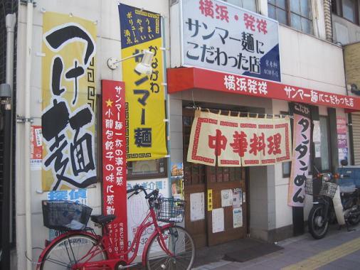 yoshino-w10.jpg