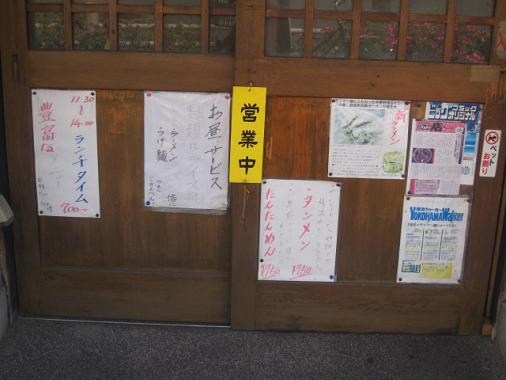 yoshino-w11.jpg