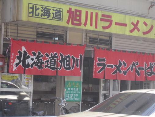 yoshino-w8.jpg
