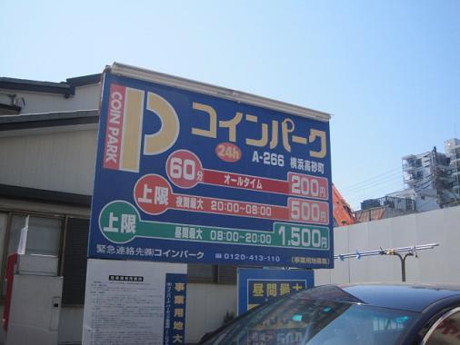 yoshino-w9.jpg