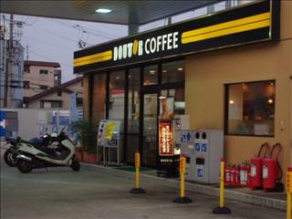 ドトールコーヒー_0
