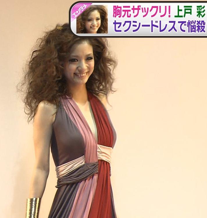 上戸彩 おっぱい強調ドレスキャプ画像(エロ・アイコラ画像)