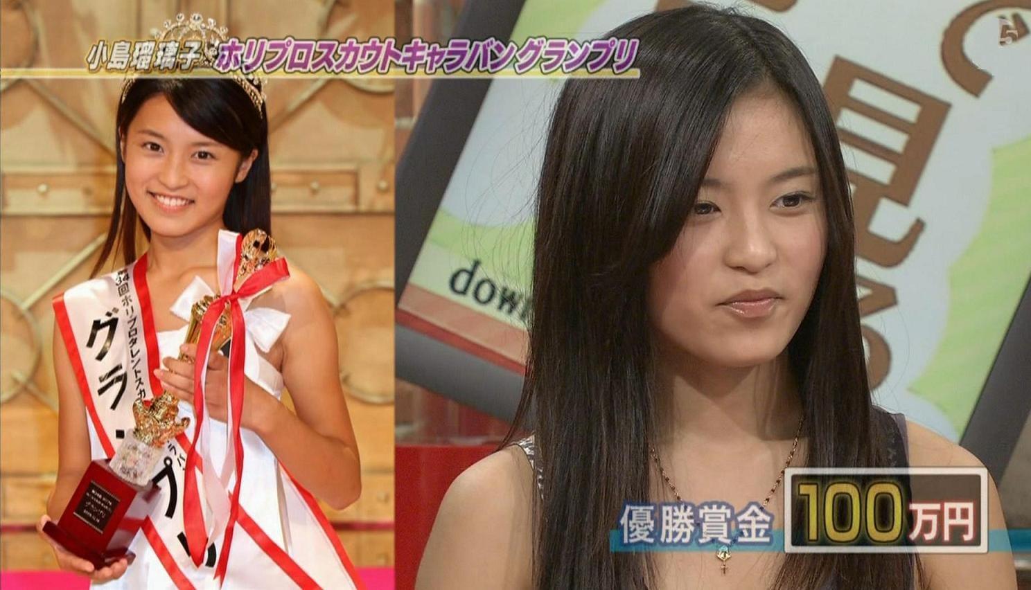 小島瑠璃子 ホリプロスカウトキャラバン グランプリキャプ画像(エロ・アイコラ画像)