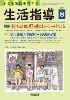 cover_8.jpg