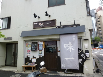 全国東京ラーメン食べ歩き by静岡人 中華 味一(ちゅうかあじ ...