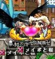 卍SUNOW卍