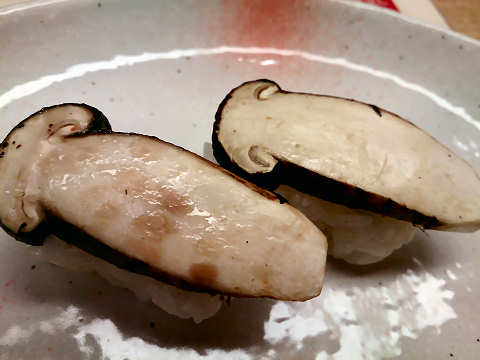 松茸炙り@がんこ寿司