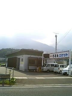 200801181221054