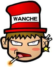 wanche